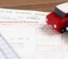 ✿自動車税、納付しましたか?!