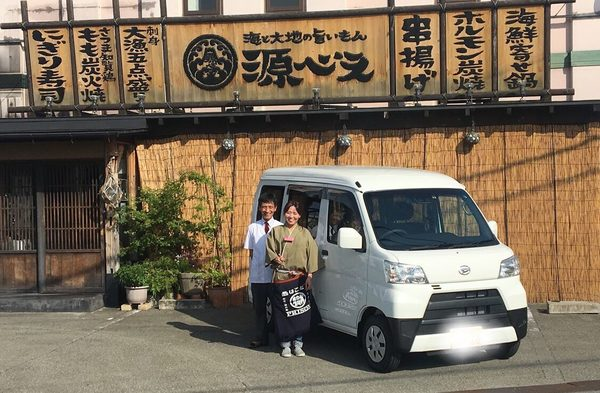✿加古川市M様 新車 ハイゼットカーゴ 納車!