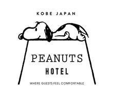 ✿神戸にスヌーピーホテル参上!!