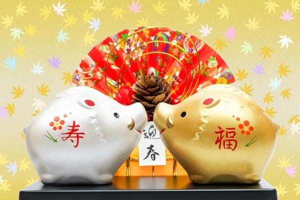 ✿新年あけましておめでとうございます!