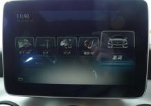 メルセデス・ベンツ AMG CLA45 4マチックSブレーク 4WD AMGアドバンストPKGのサムネイル