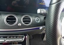 メルセデス・ベンツE220dワゴンアバンギャルドのサムネイル