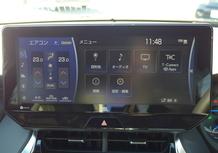 トヨタ ハリアー 2.5ハイブリッドZ 届出済 未使用車のサムネイル