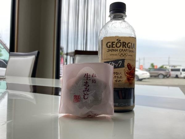 山口県 お土産 コーヒブレイク♪